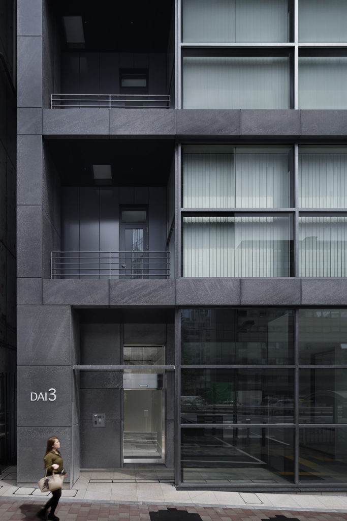 太三機工株式会社 銀座本社